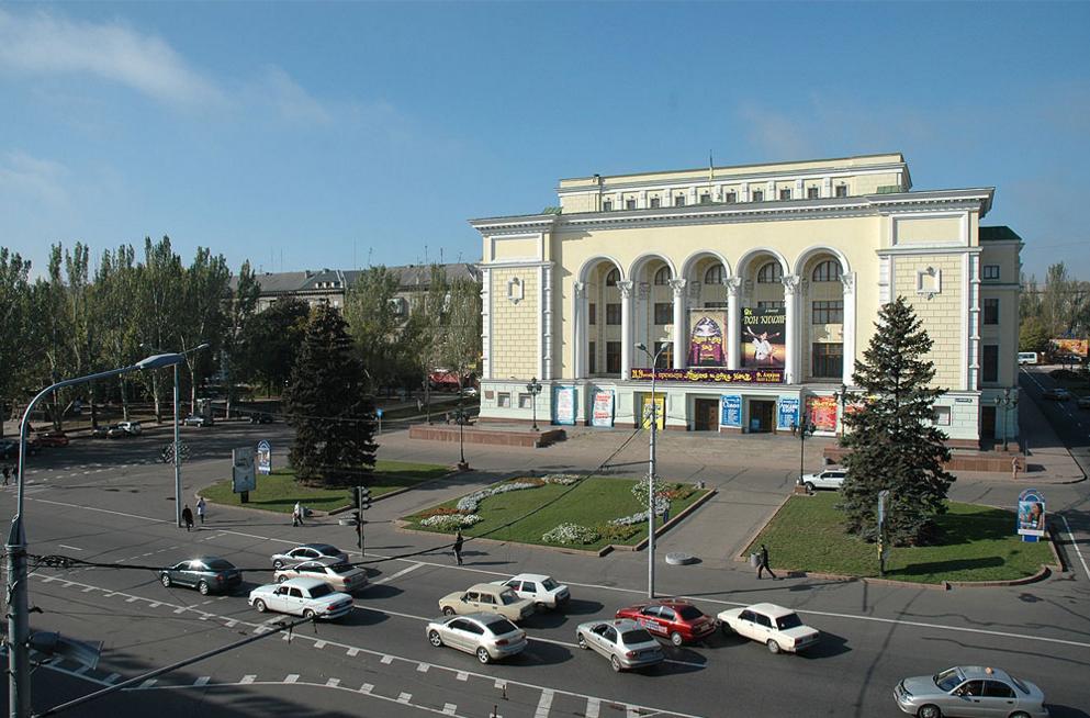 Диплом Донецк