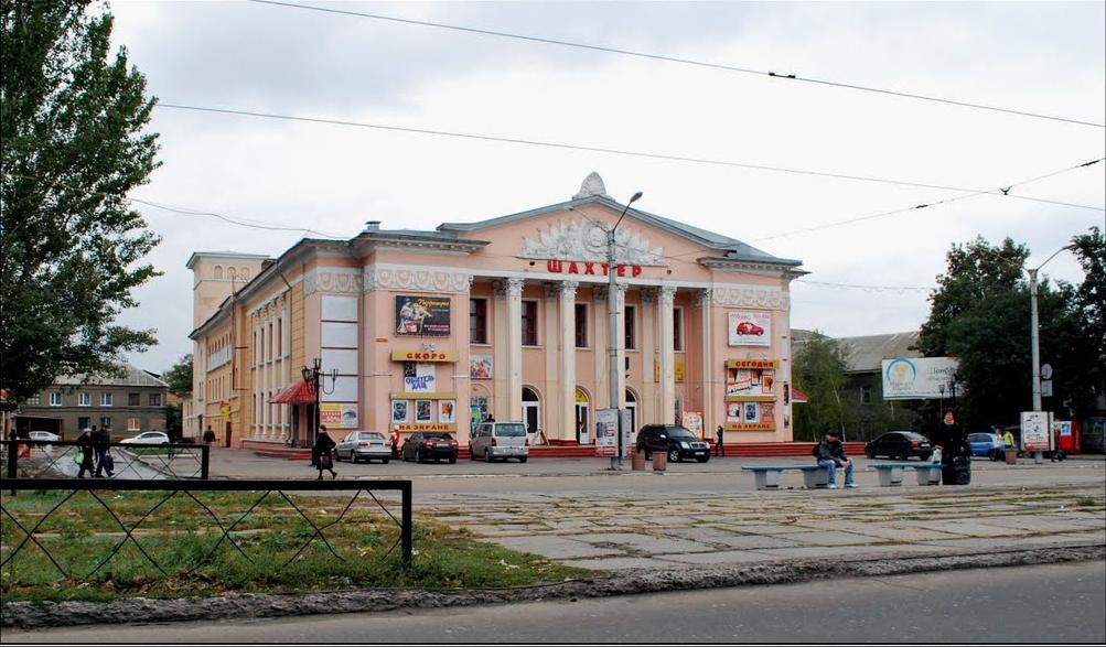 Диплом Горловка