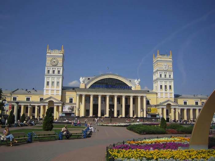 Диплом Харьков