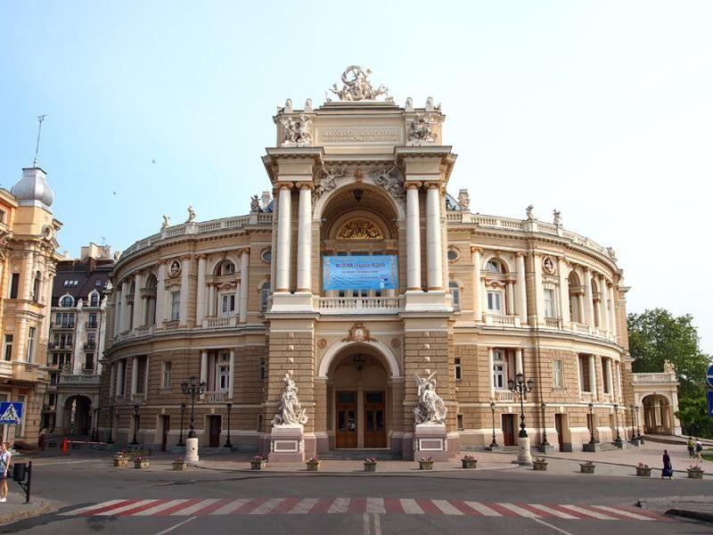 Диплом Одесса
